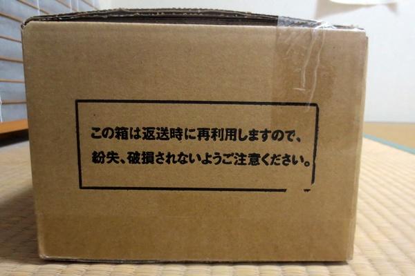 DMM漫画コミック宅配レンタルの外箱