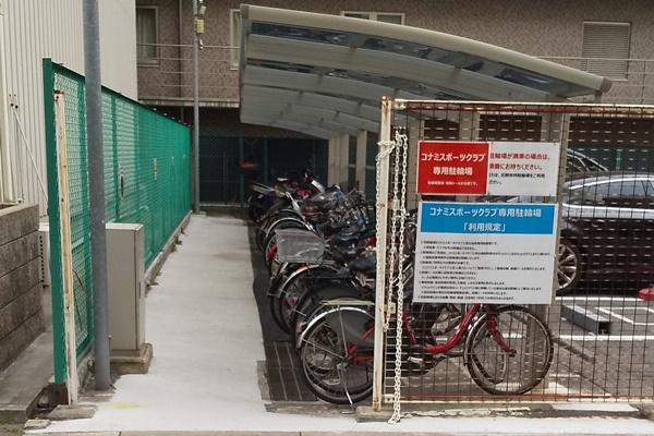 コナミスポーツ三宮の駐輪場