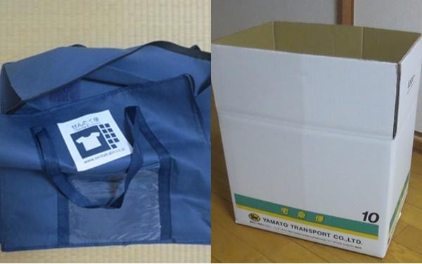 宅配クリーニング業者選びのポイント「集荷袋」、リナビスを使った感想