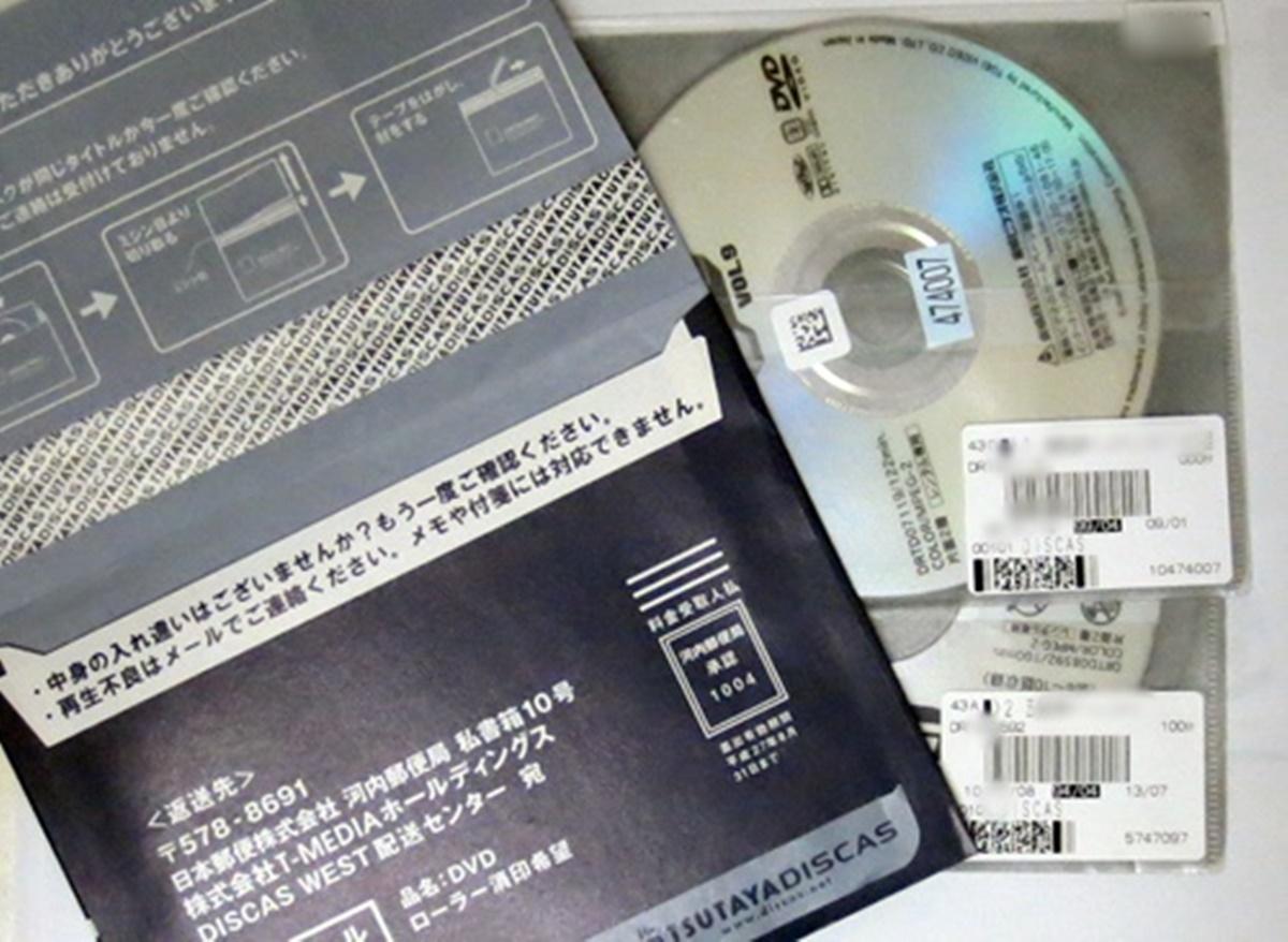 NHKドラマ「トクサツガガガ」を宅配DVDレンタルの無料体験で見る方法