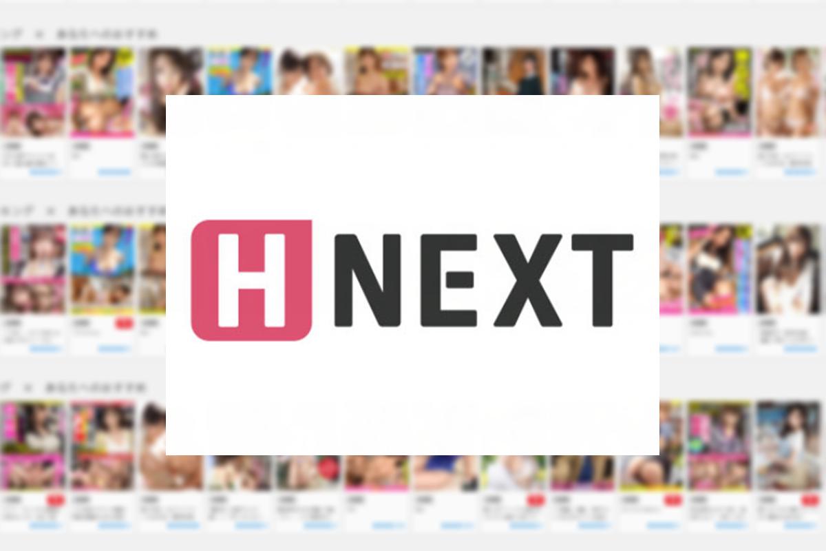家族にバレないU-NEXT(ユーネクスト)アダルト動画見放題のサービス内容、メリット、注意点。無料体験も可能。