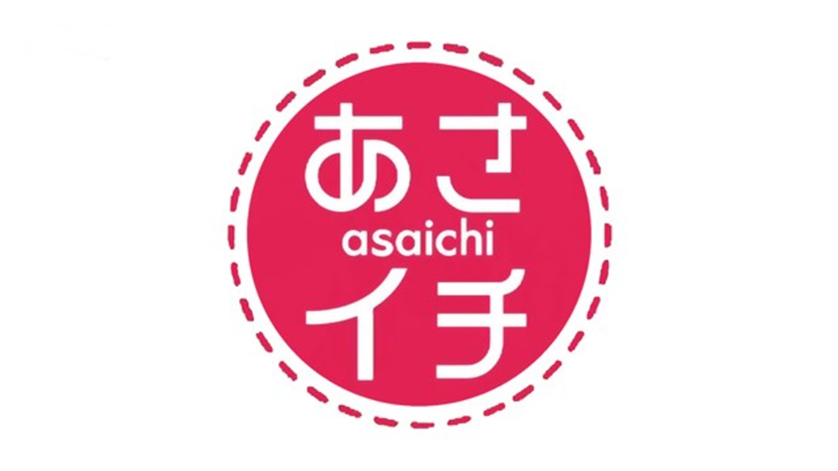 NHK「あさイチプレミアムトーク」を見逃した場合の再放送情報
