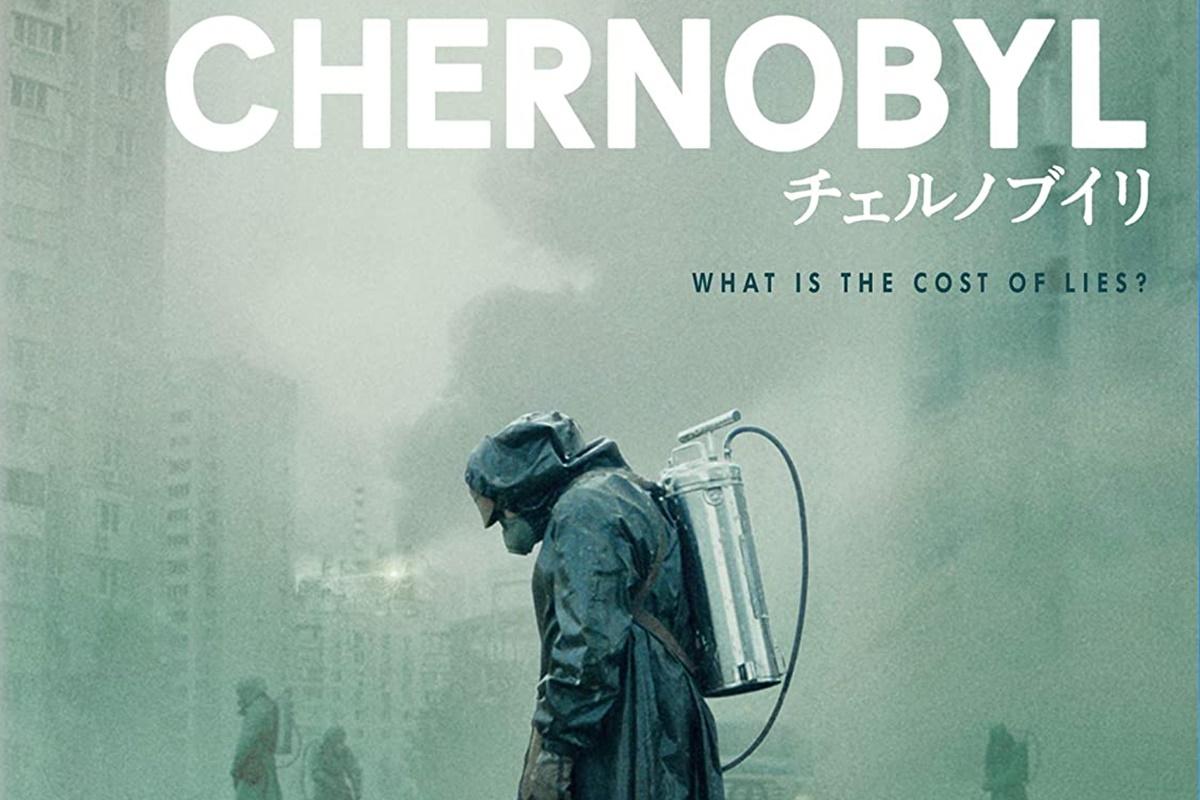 HBOドラマ「チェルノブイリ」日本語版の動画配信を無料で見る方法