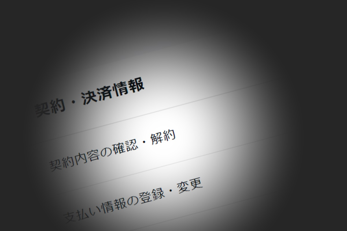 NHKオンデマンド「映像の世紀」の動画配信をU-NEXT(ユーネクスト)で無料視聴する方法
