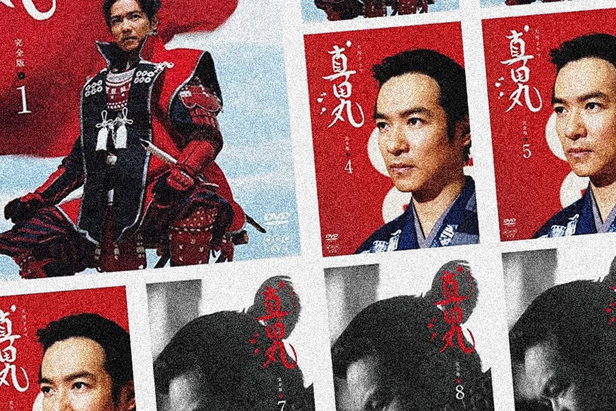 NHKオンデマンドにない大河ドラマ「真田丸」「新選組」を無料で見る方法(宅配DVDレンタル)