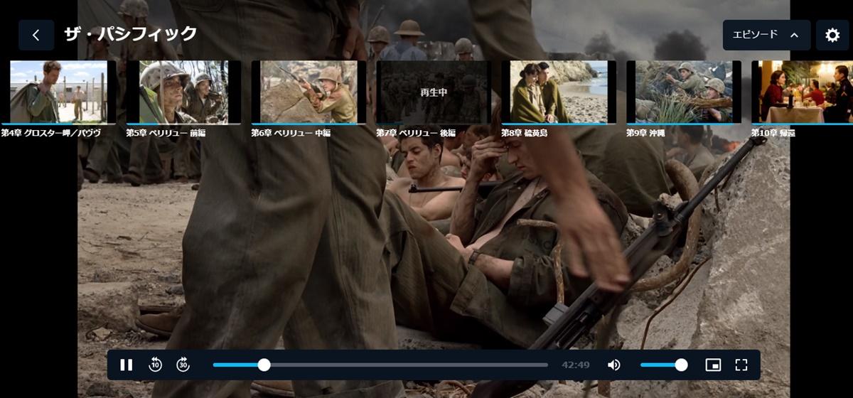 HBO制作の戦争ドラマ、日本語版「ザ・パシフィック」が無料見放題のインターネット動画配信サービス「U-NEXT(ユーネクスト)」