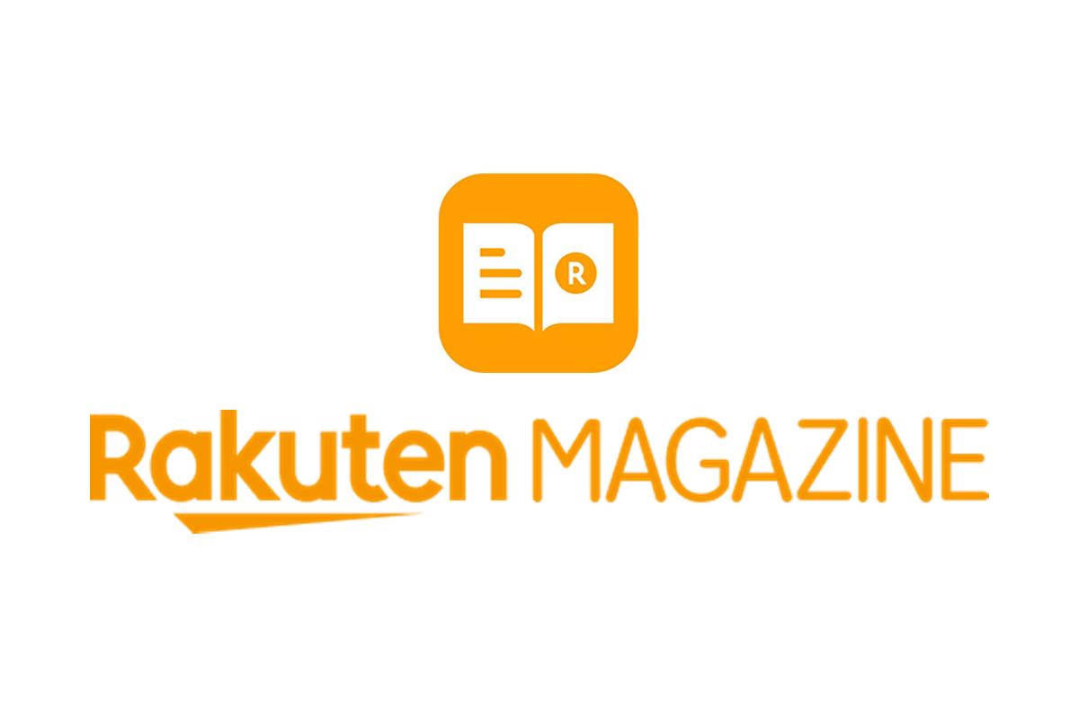 小学館「てれびくん」最新号の電子版(デジタル版)が無料で試せる雑誌読み放題サービス「楽天マガジン」の料金、サービス内容