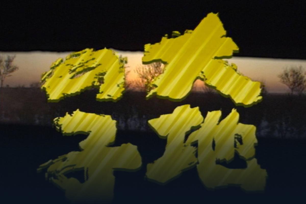 NHKオンデマンドのドラマ「大地の子」全話の動画配信を無料で見る方法