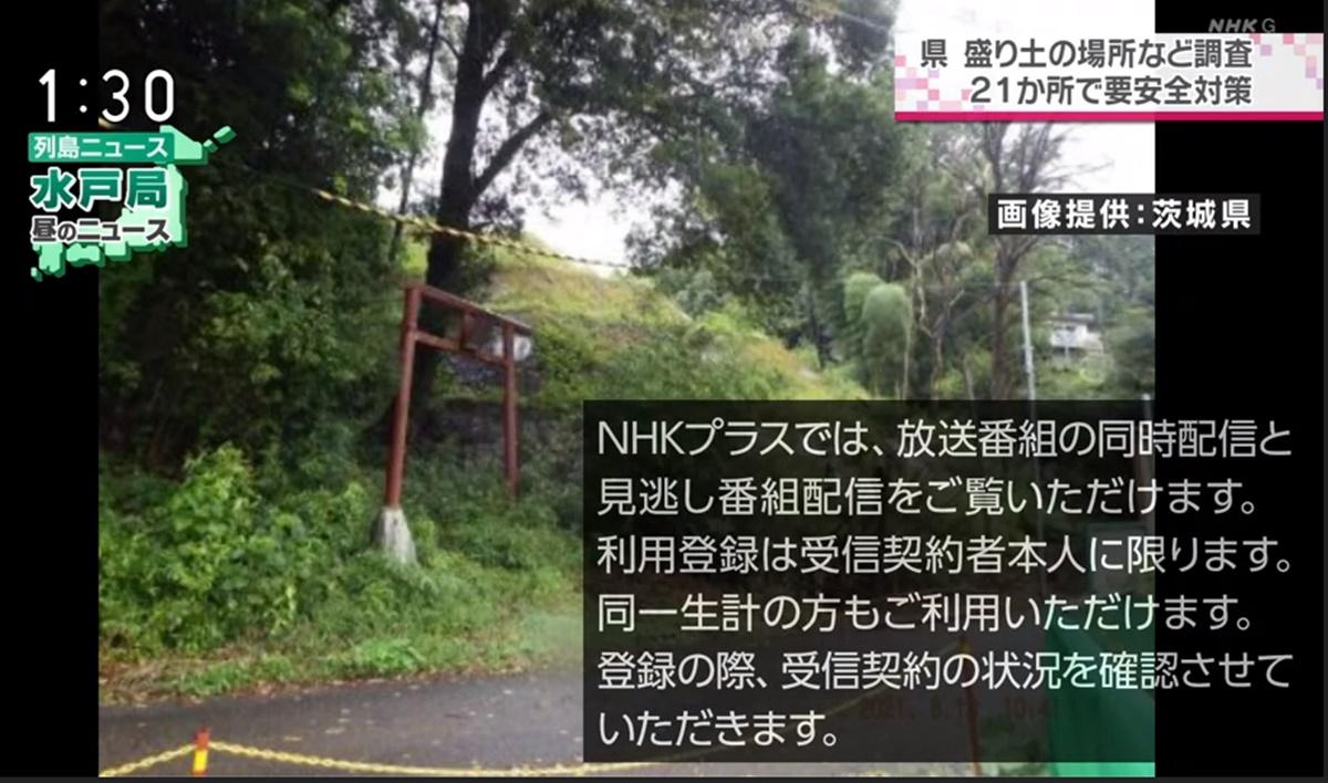 NHK番組のインターネット同時&見逃し配信「NHKプラス」とは?見られる番組、必要な料金・受信料、利用方法(使い方・始め方)について